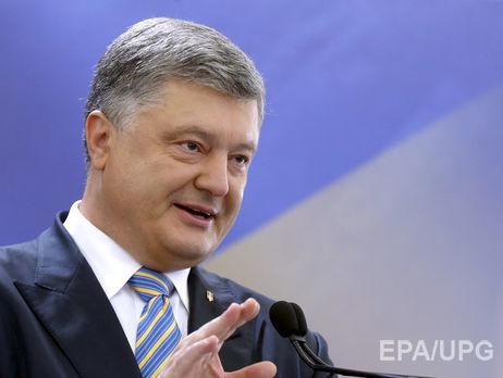 Рада ЄС завершила ратифікацію Угоди про асоціацію зУкраїною