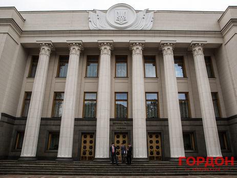Депутатський імунітет: Рада взялася за«бурштинового» Полякова