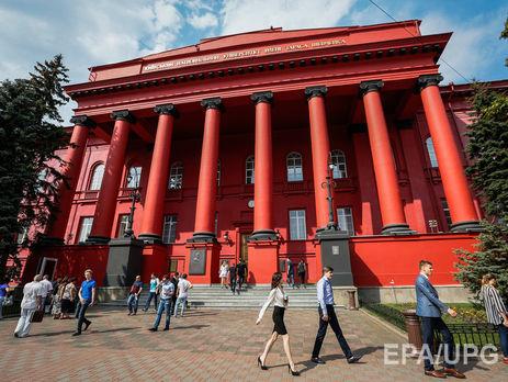 Вгосударстве Украина стартовала вступительная кампания в университеты