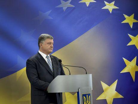 Порошенко увів в дію рішення РНБО про фінансування потреб нацбезпеки і оборони