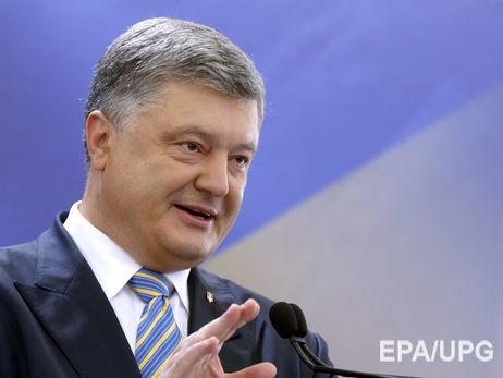Саммиты Украина-ЕС натерритории Крыма проходить немогут