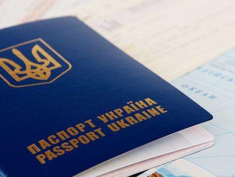 Украинцев невыпустят изгражданства без разрешения Порошенко
