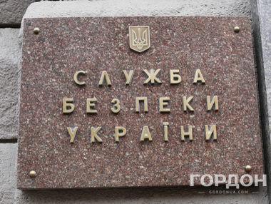 Начальника Яворівського полігону підозрюють уроботі наросійське ГРУ