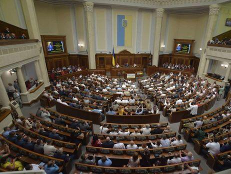 Рада ухвалила законопроект про Конституційний суд