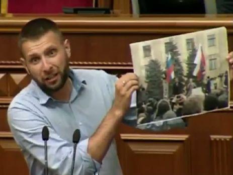 Суд арестовал народного депутата  Михаила Добкина