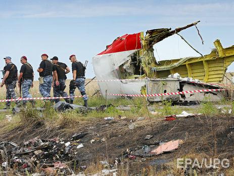 Cуд по делу о крушении малайзийского Boeing должен состояться в Нидерландах