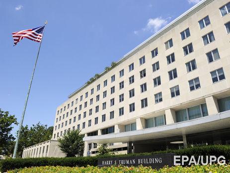 Госдепартамент США потребует отвсех стран дополнительные данные осоискателях виз
