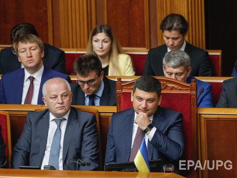 Рада ухвалила впершому читанні законопроект про пенсійну реформу