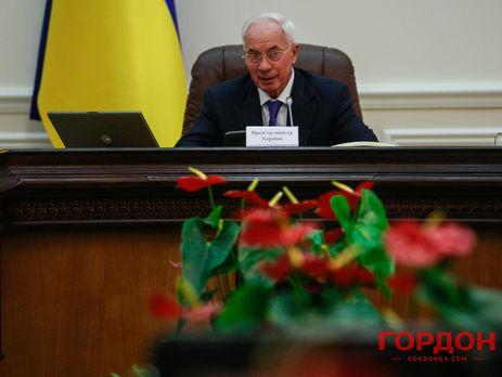 ГПУ: Суд дозволив заочне засудження екс-прем'єра України Азарова