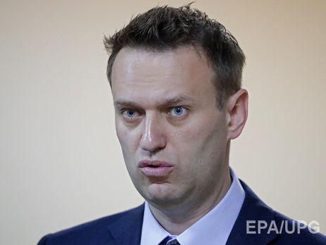 Яневижу метода  решения крымской проблемы— Навальный