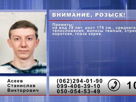 В «ДНР» украинского репортера Васина объявили врозыск