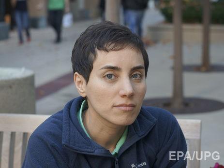 УСША померла іранський математик Маріам Мірзахані