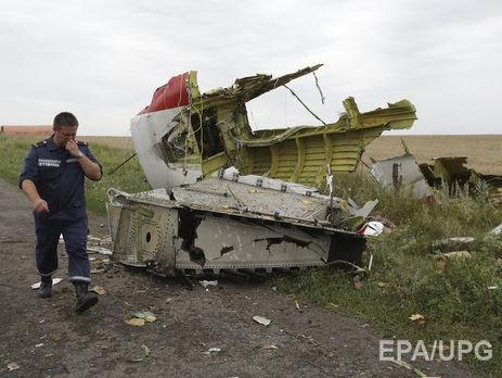 Порошенко: русская  ракета оборвала 298 жизней вМН17