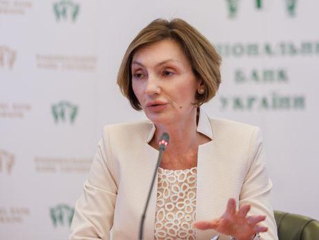 НБУ: нейтрализация Приватбанка стоилабы бюджету 90 млрд грн