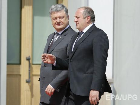 Порошенко пригласил президента Грузии посетить Украину
