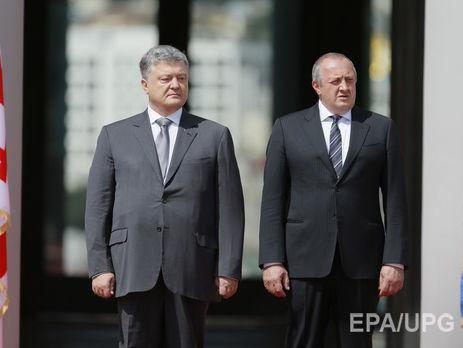 Україна, Грузія, Молдова і ЄС будуть формувати другий етап порядку