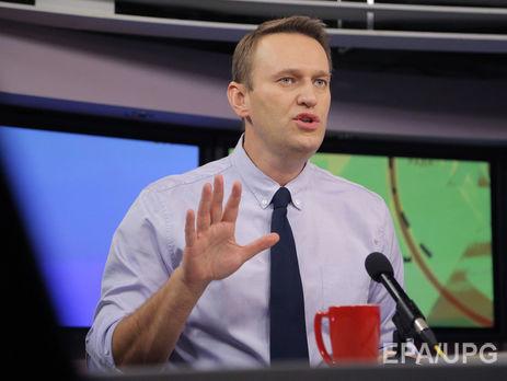 Навальный— Гиркину: Выточно понимаете кто сбил «Боинг»