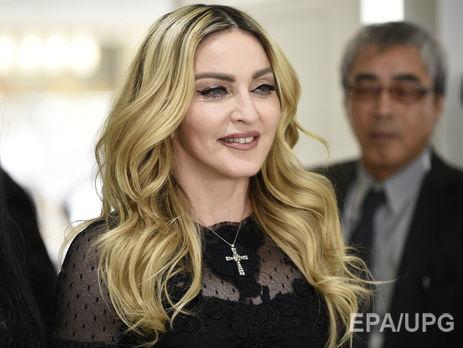 Суд Манхеттена скасував аукціон особистих речей Мадонни