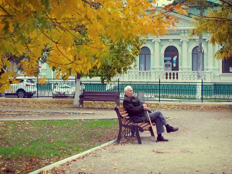 Россия вошла втоп-5 худших стран поуровню жизни пенсионеров