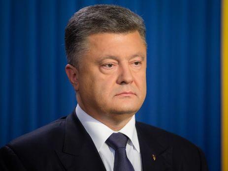 Порошенко подписал пакет законов обэнергоэффективности
