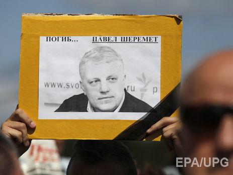 Вбивство Шеремета: УКиєві дороковин убивства журналіста проходить акція «РікБезПавла» (ВІДЕО)