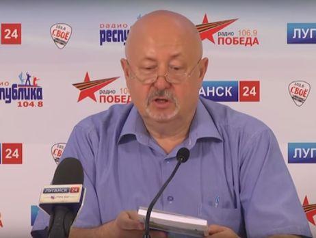ВОРЛО посоветовали называть граждан Донбасса «донбасситами»