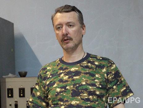 Стрелков ответил Навальному навопрос осбитом «Боинге»