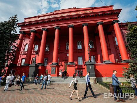 Названы самые известные вгосударстве Украина университеты испециальности— Абитуриенты выбирают