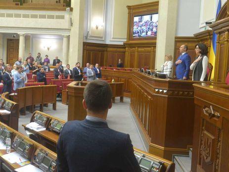 УРаді зареєстрували законопроект про скасування депутатської недоторканності