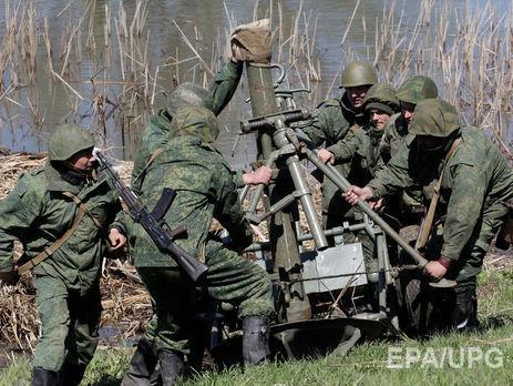 80% граждан РФ выступают запрекращение конфликта вДонбассе— Опрос