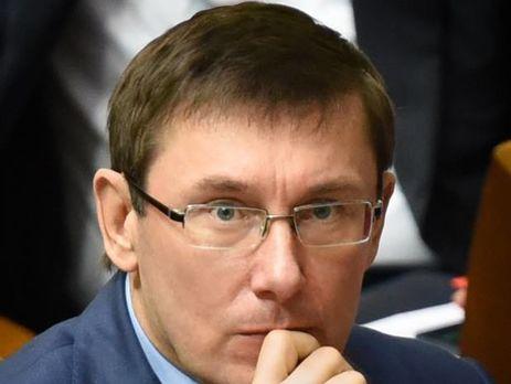 Луценко договорился сиспанским генеральным прокурором осотрудничестве