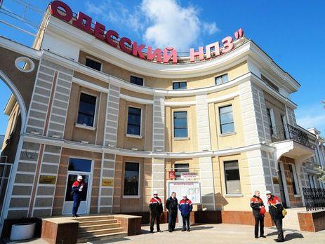 Одесский нефтеперерабатывающий завод конфисковано впользу государства— ГПУ