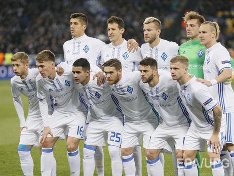 Украинские силовики не рекомендуют «Динамо» играть в«опасном» Мариуполе