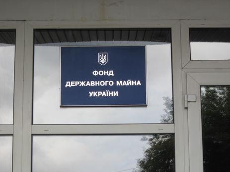 Киев рассчитывает заработать напродаже энергокомпаний $140 млн.