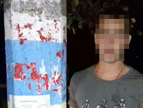 Распространителя сепаратистских листовок задержали вХарьковской области
