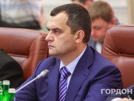 Суд дал разрешение назаочное осуждение экс-главы МВД Захарченко
