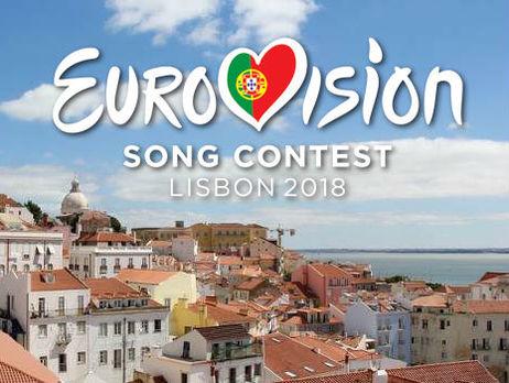 «Євробачення 2018» пройде в Лісабоні