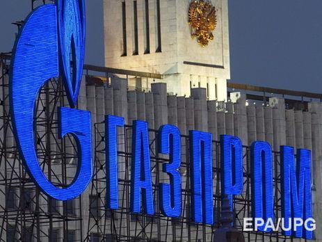 a874c7da6de1 Коллегия судей киевского апелляционного хозяйственного суда пришла к  выводу, что взыскание дивидендов украинской компании