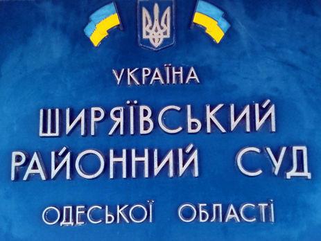 Беспорядки вОдесской области: суд забросали коктейлями Молотова
