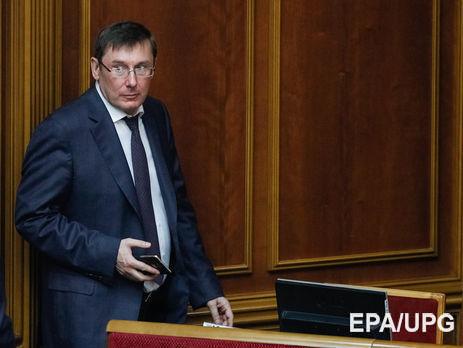 Луценко: Поделу Клименко 46 лицам объявлено подозрение