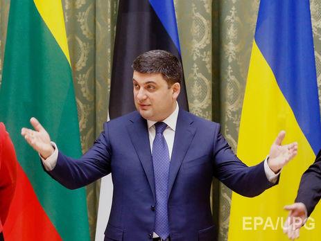 Ве-декларации Климпуш-Цинцадзе за2015 НАПК нашло нарушения