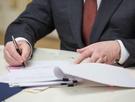 Счетчики тепла иводы вгосударстве Украина стали обязательными— Закон подписан
