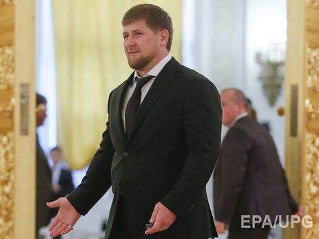 ВЧечне вынесен вердикт поделу опокушении наКадырова
