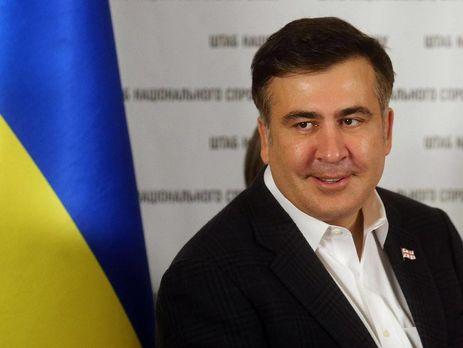Саакашвілі стверджує, щованкеті наотримання українського громадянства нейого підпис