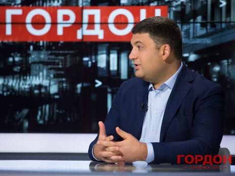 ВКанаде введение свободной торговли с Украинским государством  назвали приоритетом