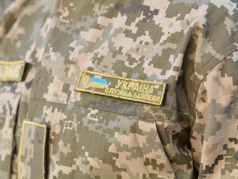 СБУ: зполону в«ЛНР» звільнено суддю Віталія Руденка