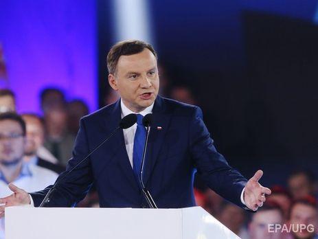 Президент Польщі ветував два закони про судову реформу