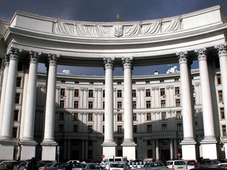 МЗС направив Росії ноту протесту після інциденту з п'яним дипломатом вКиєві