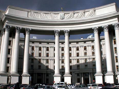 МИД выразило протест относительно предвыборной кампанииРФ воккупированном Крыму