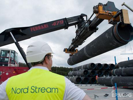 Кремль озвучил условия сохранения транзита газа через Украинское государство